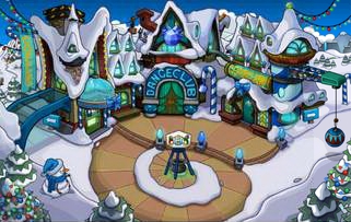 merry walrus town